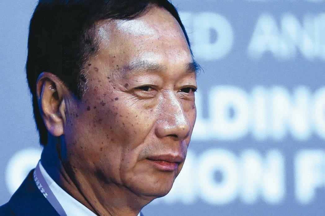 鴻海董事長郭台銘臉上的老人斑,常常讓人分心。圖/聯合報系資料照片