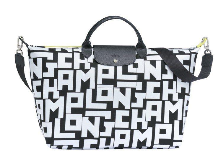 LGP系列白色旅行袋,售價10,700元。圖/LONGCHAMP提供