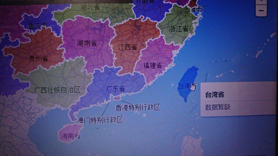 在行政區劃當中,台灣省數據暫缺。圖:中國•國家地名資訊庫