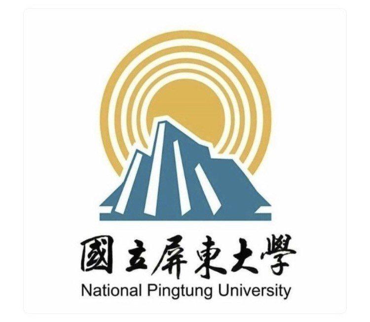 圖為屏東大學校徽。記者翁禎霞/翻攝