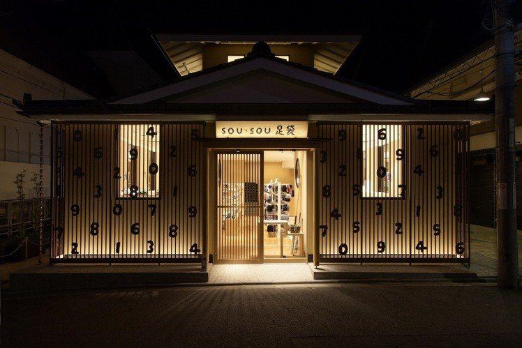 日本SOU‧SOU海外首展,5月22日於誠品北中南同步登場,誠品R79將復刻打造...