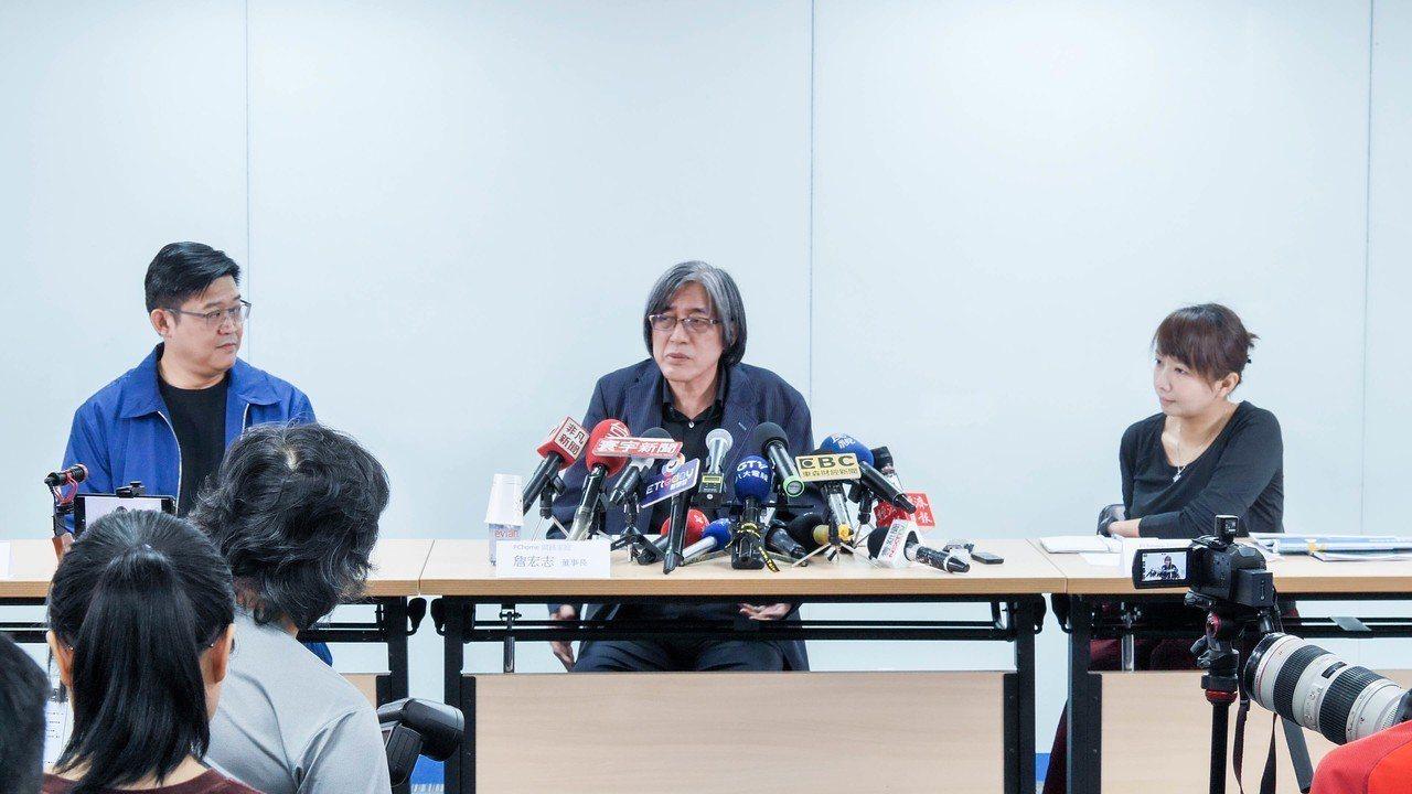 網家董事長親詹宏志(圖中)親上火線,說明事件經過。圖/網家提供