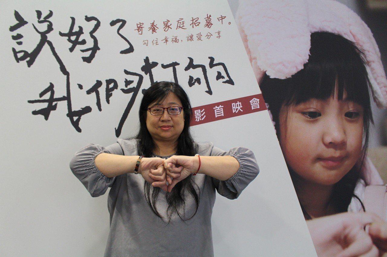 寄養家庭媽媽劉婉惠(圖)說,她與寄養兒阿浩(化名)約好了,結婚那天要坐在父母席,...