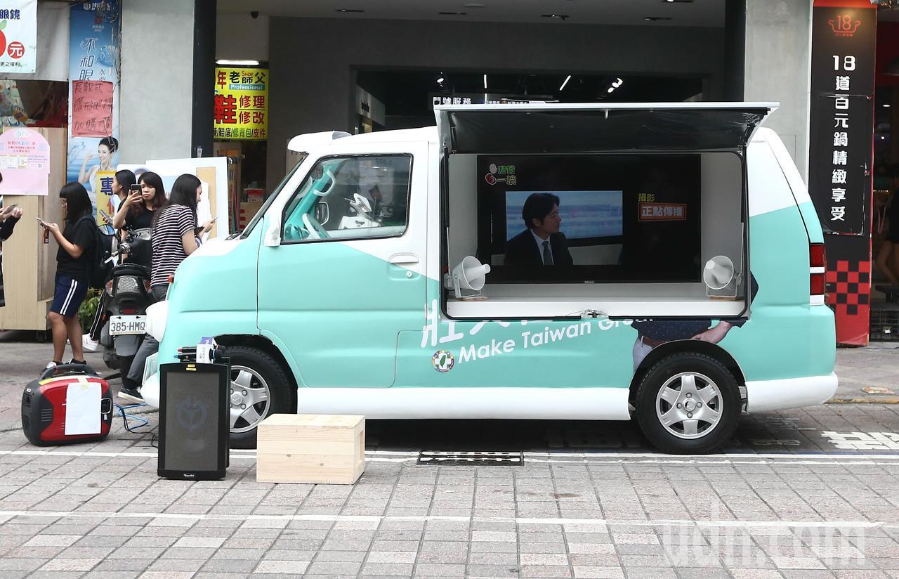 賴清德「胖卡環台灣」胖卡車造型曝光,模樣可愛引人注目。記者黃仲裕/攝影