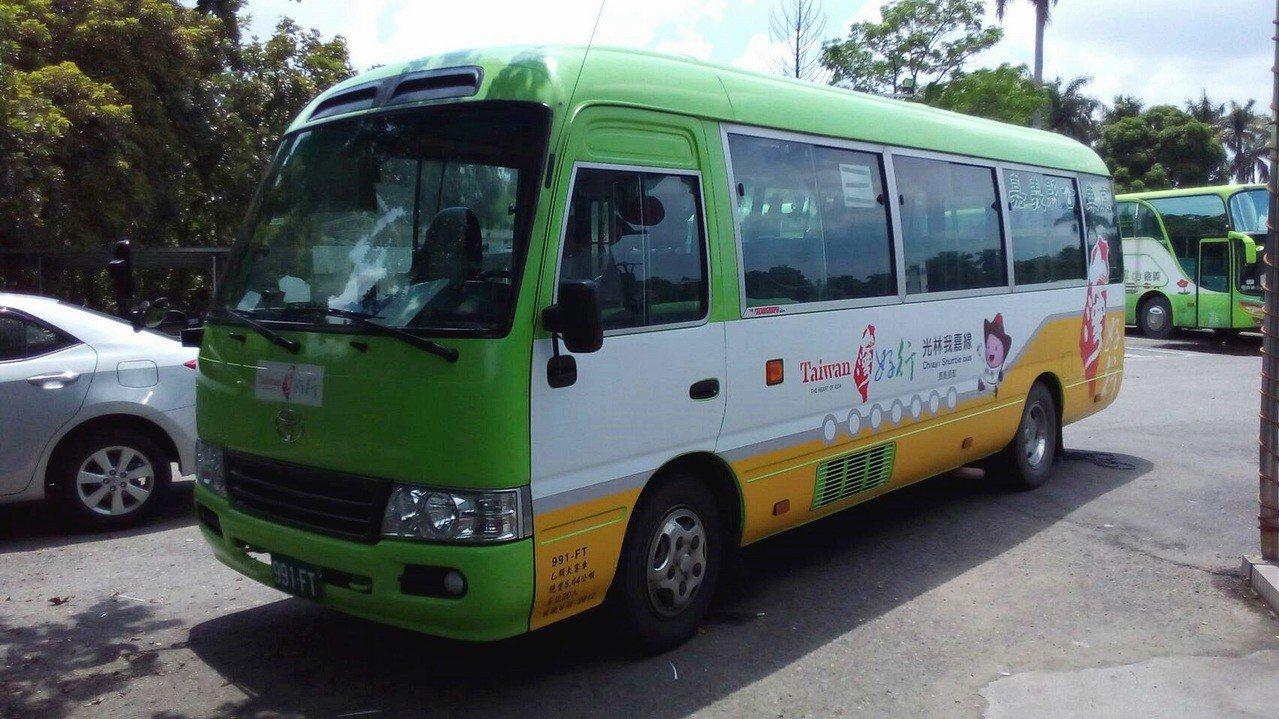 嘉義市政府3條市區公車(1路、66路及7路)自下月1日起,將路線調整進轉運中心,...