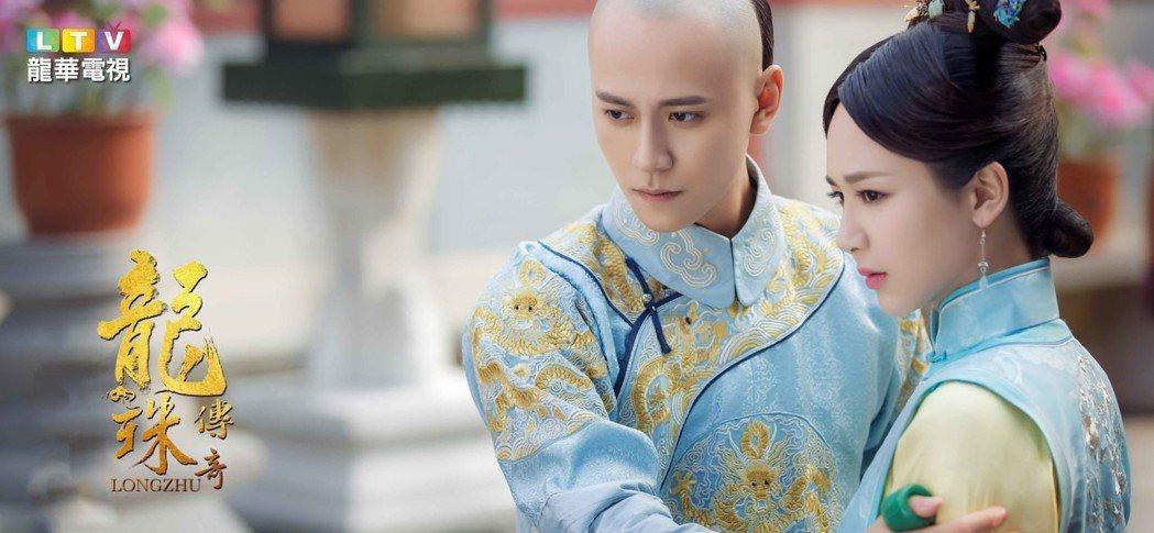 秦俊傑(左)和楊紫拍龍珠時戲外正在熱戀。圖/龍華電視提供
