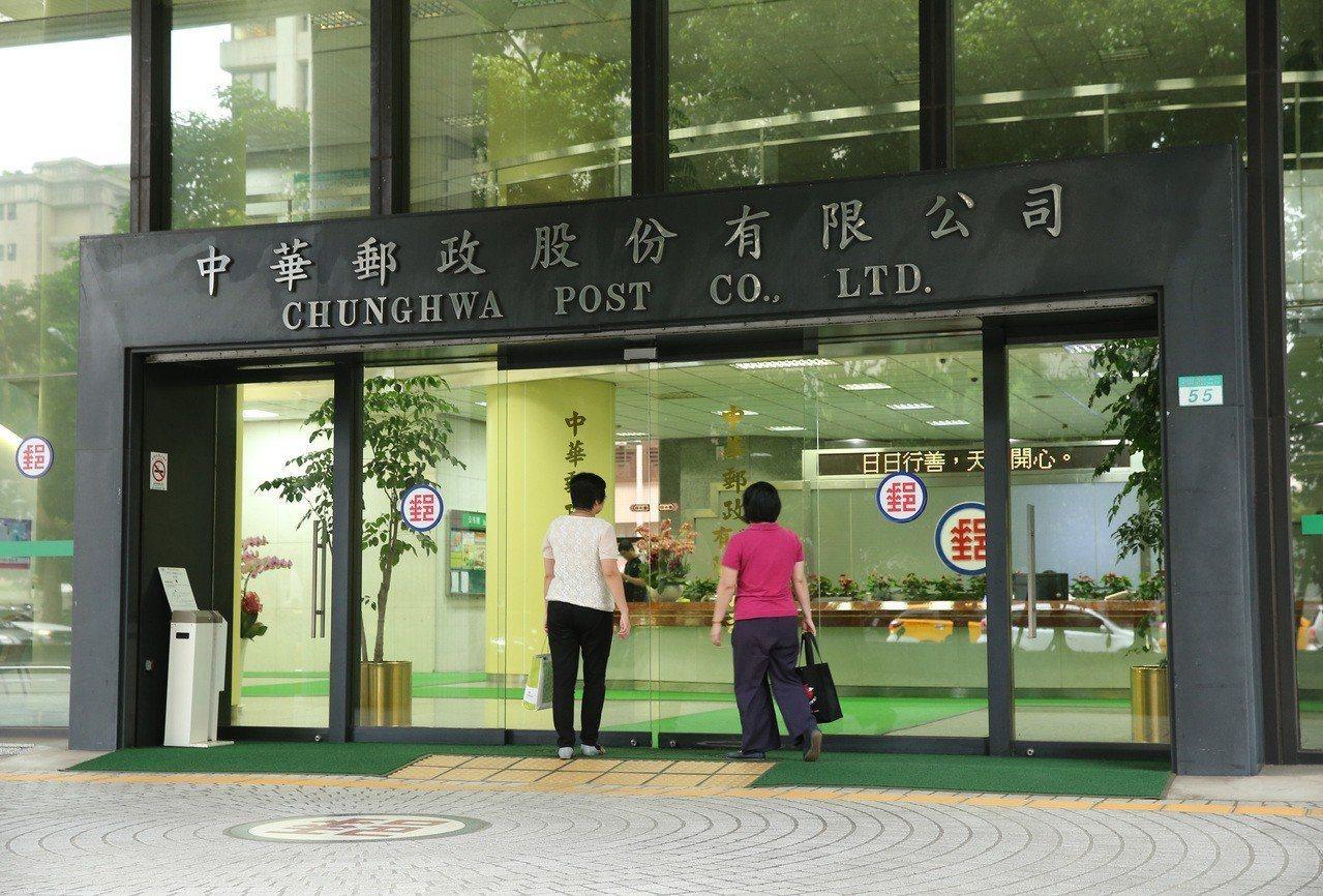 中華郵政智慧物流中心招租案引發爭議。記者林澔一/攝影