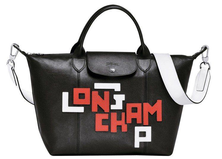 LGP系列黑色中型小羊皮手袋,售價28,200元。圖/LONGCHAMP提供