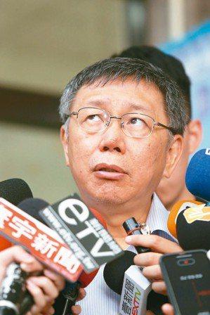 日本朝日新聞十五日刊出台北市長柯文哲專訪,柯文哲(見圖)表示,他正在準備參加明年...