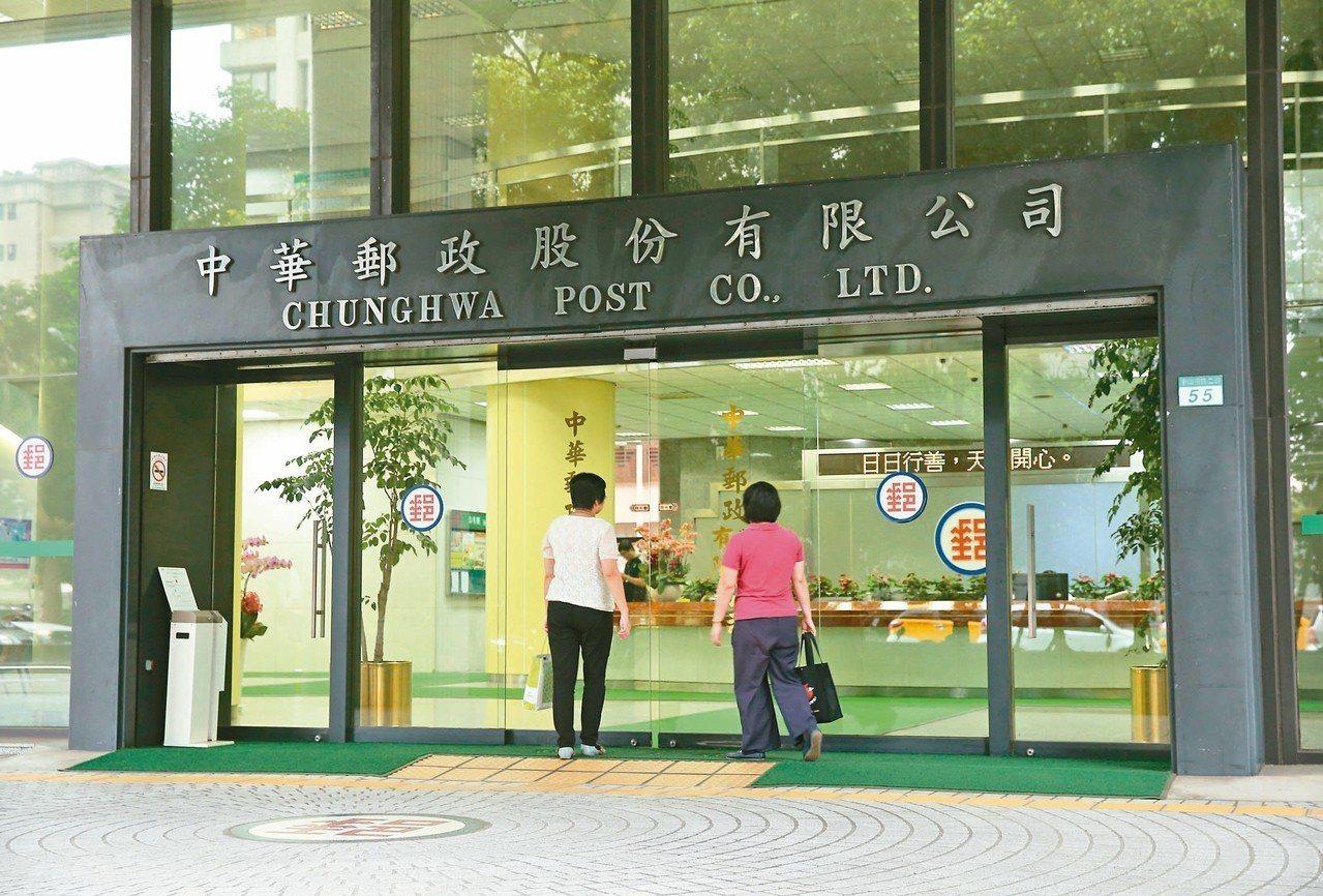 中華郵政公司智慧物流中心招租案引發爭議。 記者林澔一/攝影