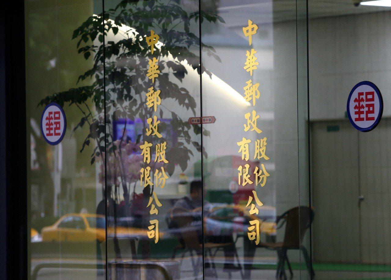 中華郵政物流中心招租案掀波,事件如官場現形記般爆開。 記者林澔一/攝影