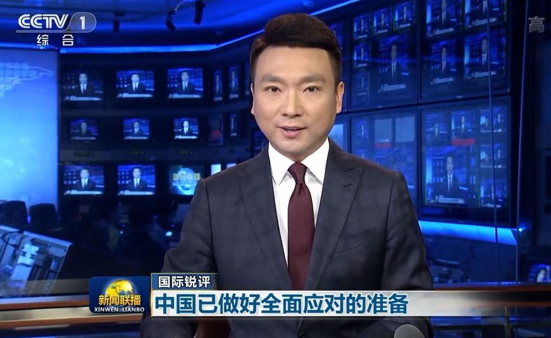 大陸中央電視台「新聞聯播」,首度用「貿易戰」取代過去「貿易摩擦」。 (截自央視)