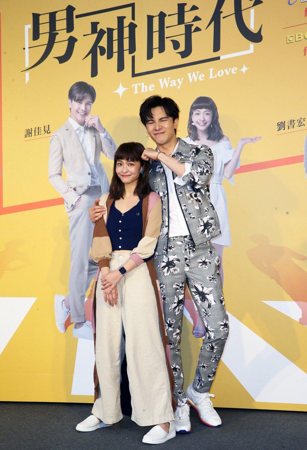 葉星辰(左)、謝佳見(右)出席東森新戲《男神時代》卡司發布會。記者徐兆玄/攝影