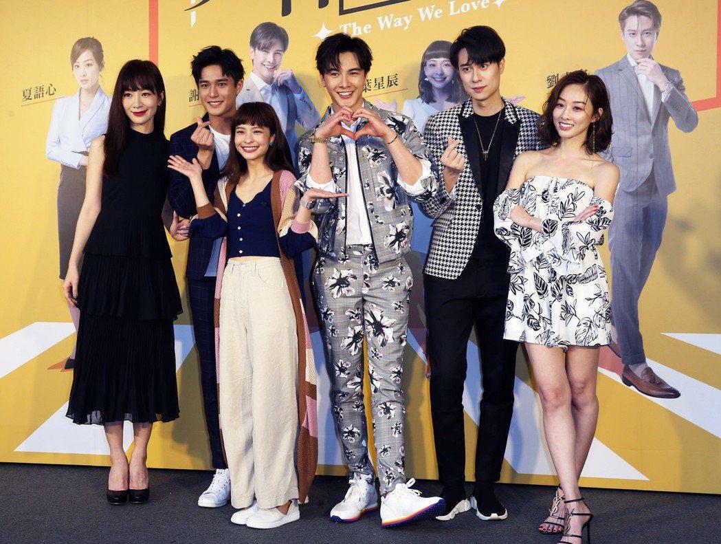 陽靚(左起)、安俊朋、葉星辰、謝佳見、劉書宏、夏語心出席東森新戲《男神時代》卡司