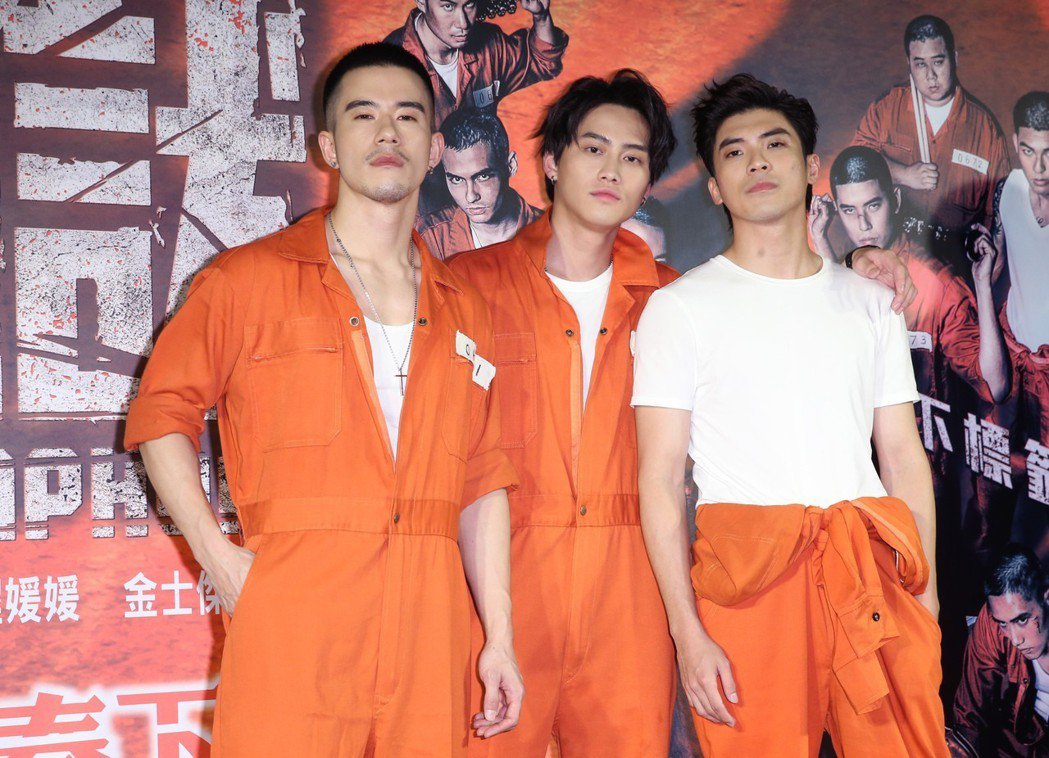 JR紀言愷(左)、范少勳(中)及林哲熹(右)身穿橘色獄服現身電影《樂獄》首映會。...
