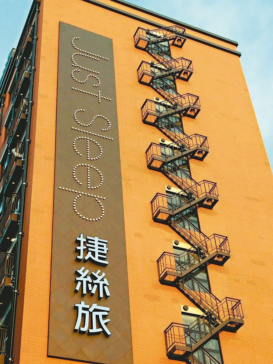 晶華旗下捷絲旅新據點昨天開幕。 記者邱馨儀/攝影
