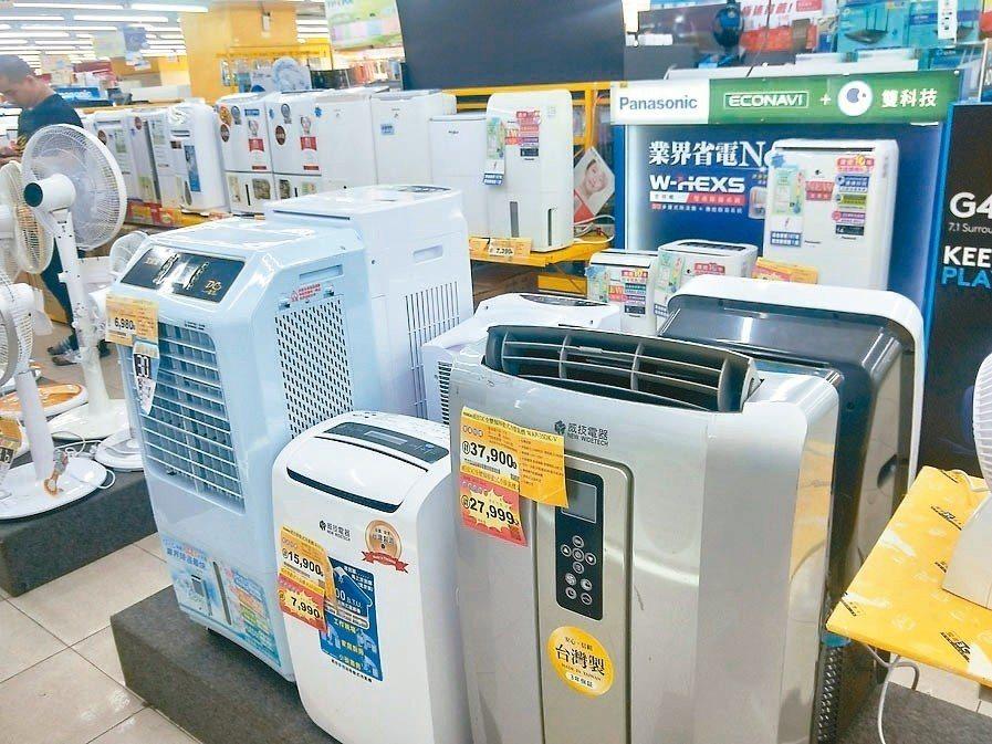 購買經濟部核定能源效率一級或二級之節能家電可減徵貨物稅。 聯合報系資料照