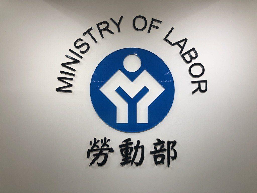 勞動部今日公布最新無薪假數據,截至5月15日止,共有16家事業單位通報實施無薪假...