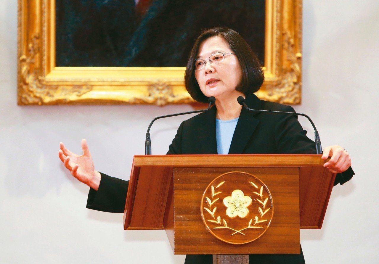 蔡英文總統。聯合報系資料照片/記者陳柏亨攝影