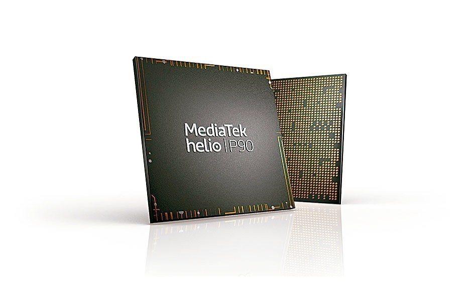 聯發科Helio P90晶片。 圖/聯發科提供