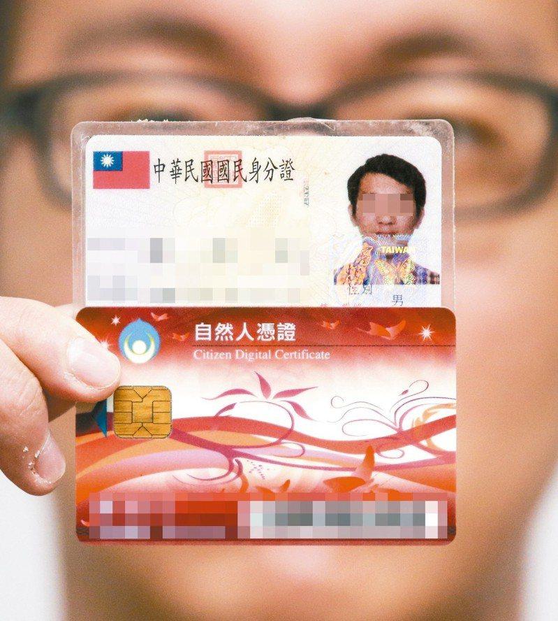 內政部預計明年開始全面換發新版數位身分證,可望結合健保卡、自然人憑證等資料。 聯合報系資料照片