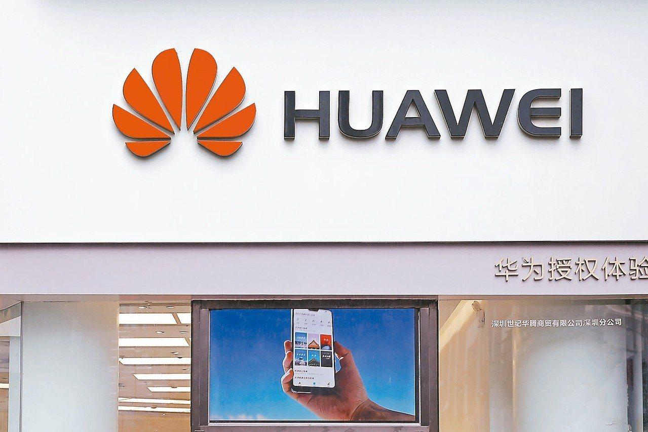 美國政府15日對中國大陸電信設備廠商華為下重手。 美聯社