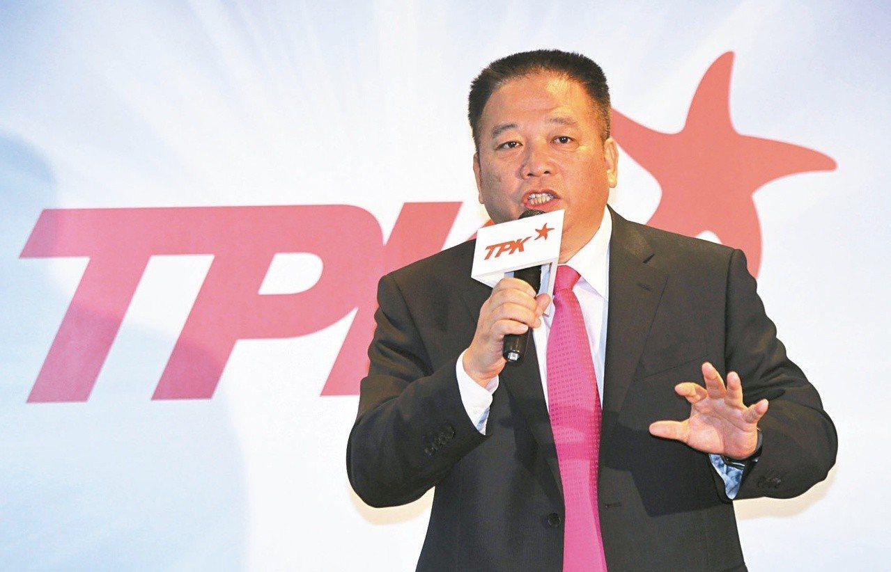 董事長江朝瑞。圖/聯合報系資料照片