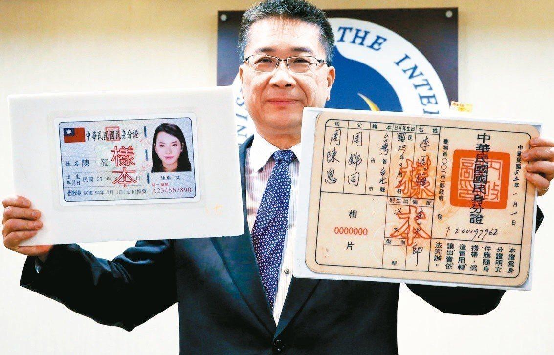 內政部長徐國勇表示新版身分證還沒有定案。針對國旗會不會顯現,徐國勇則表示,還在研...