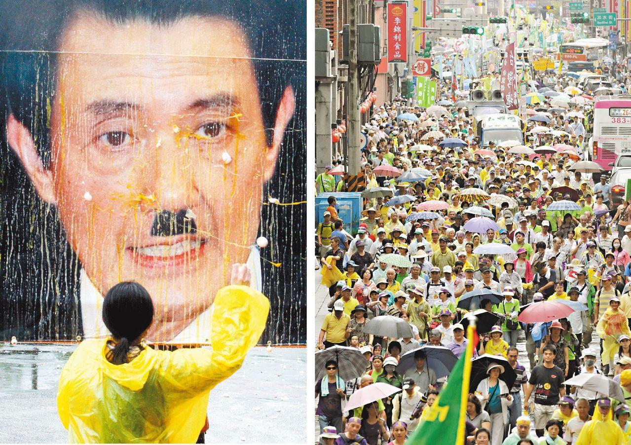 馬英九連任就職前夕,民進黨舉辦五一九大遊行,號召數萬民眾上街抗議。群眾拿著貼有「...