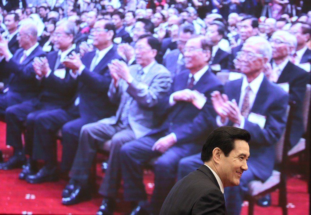馬英九執政最後一次520紀念,發表「七年奮鬥、台灣出頭」演說。 聯合報系資料照片...