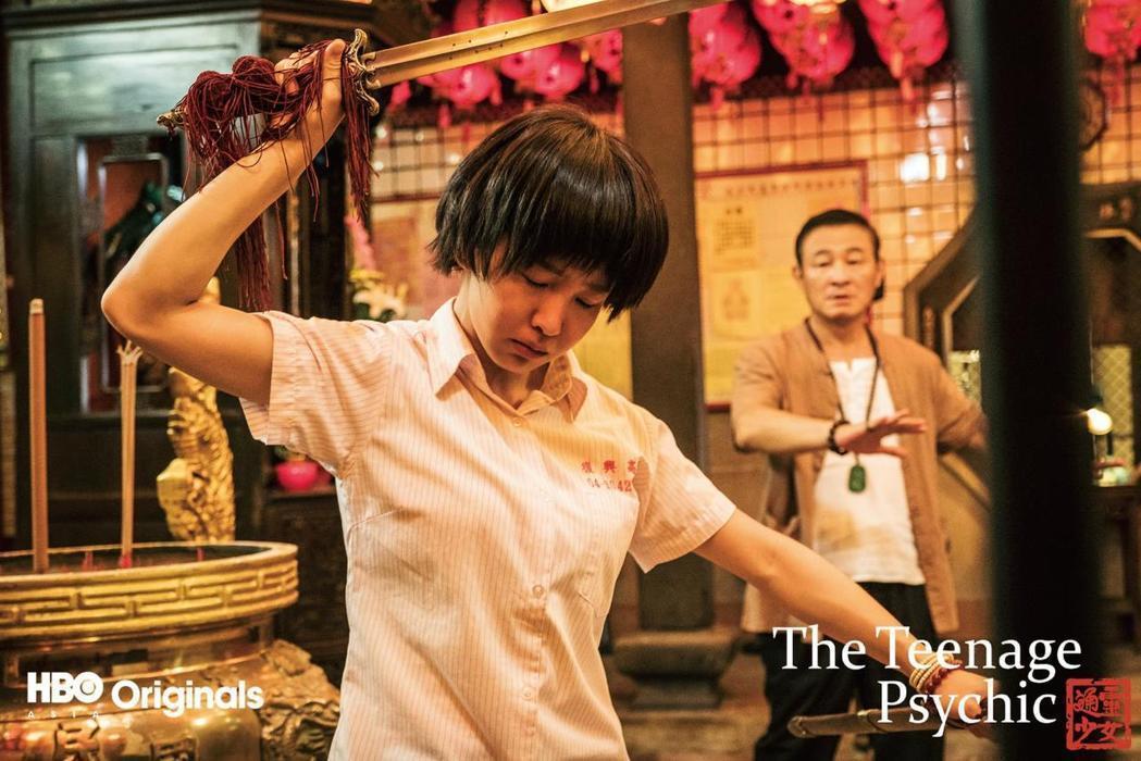 「通靈少女」曾在掀起一波收視高潮,質感、演出均令人眼前一亮。圖/HBO Asia