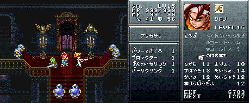 遊戲中可以感受到很強烈的鳥山明風格。