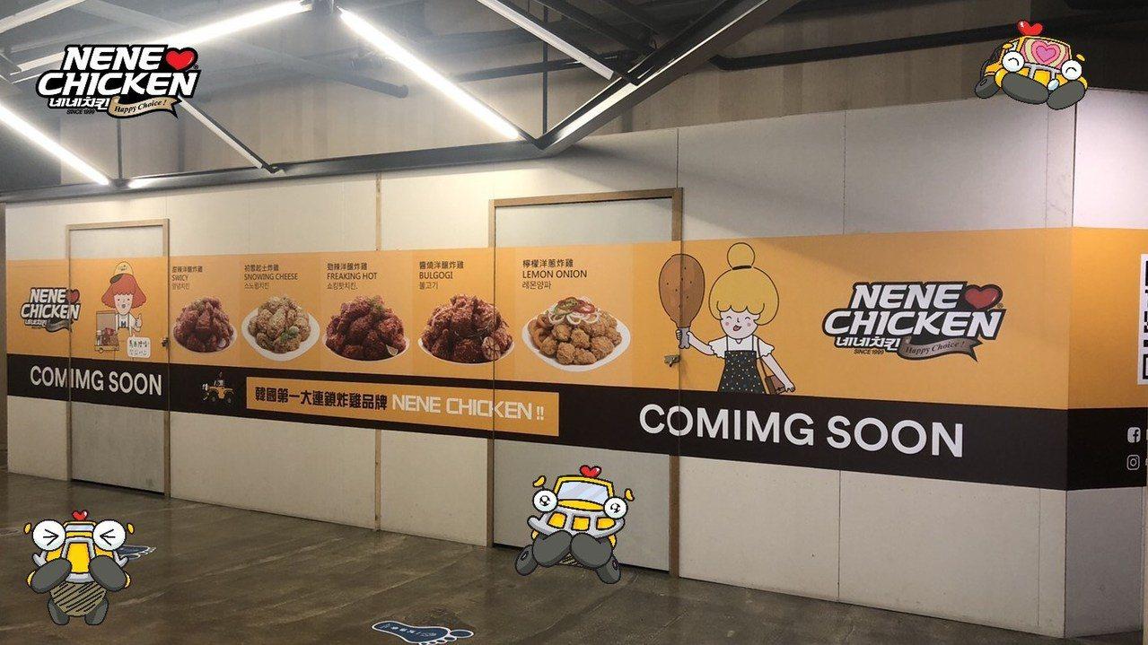 來自韓國的NeNe Chicken台中JMall店,將於5月17日正式開幕。圖/...