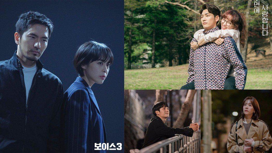 2019必追韓劇榜出爐。圖/擷自臉書