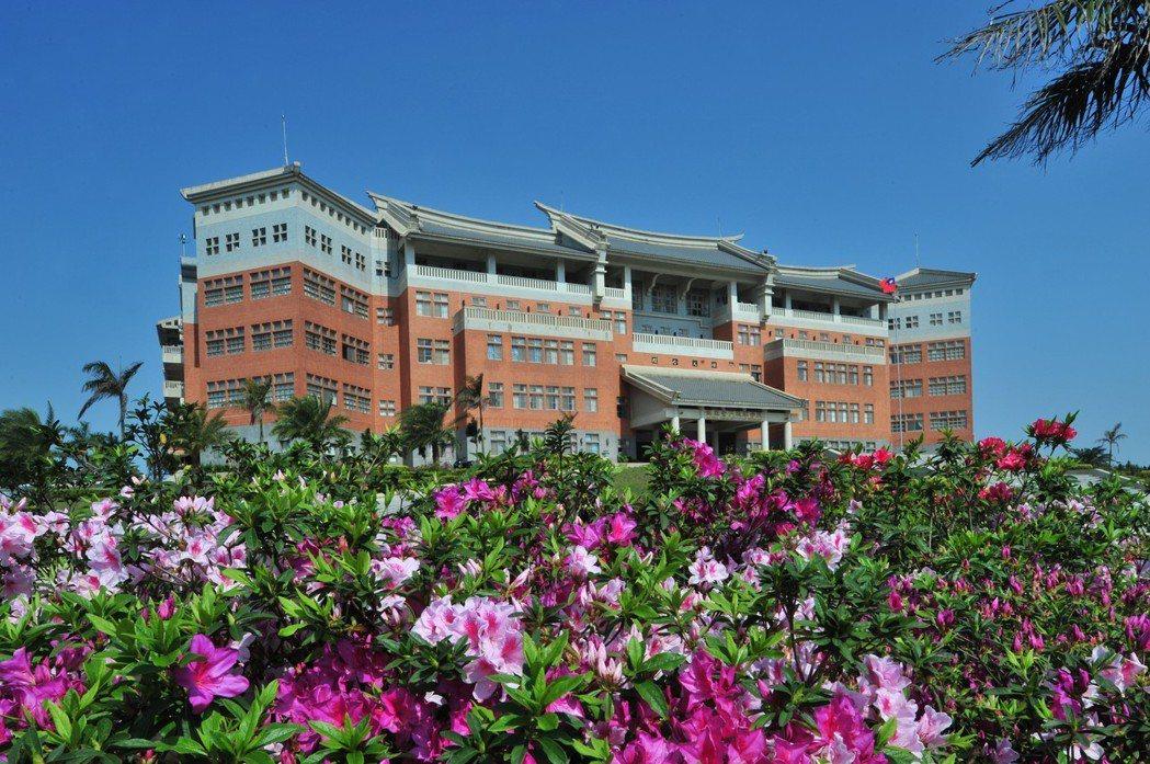 國立金門大學。