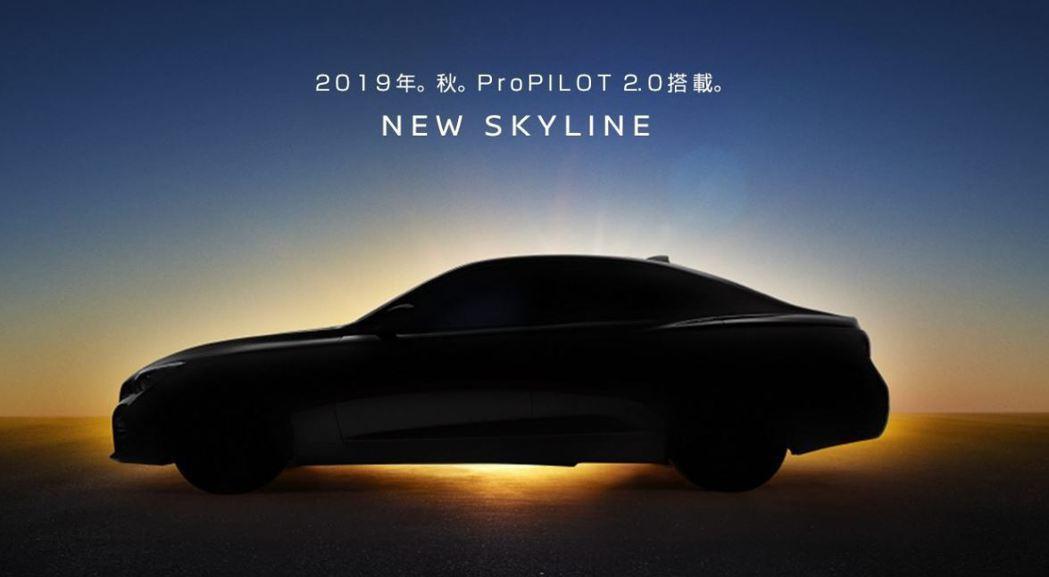 ProPILOT 2.0會首先搭載於今年秋季改款的Nissan Skyline上...