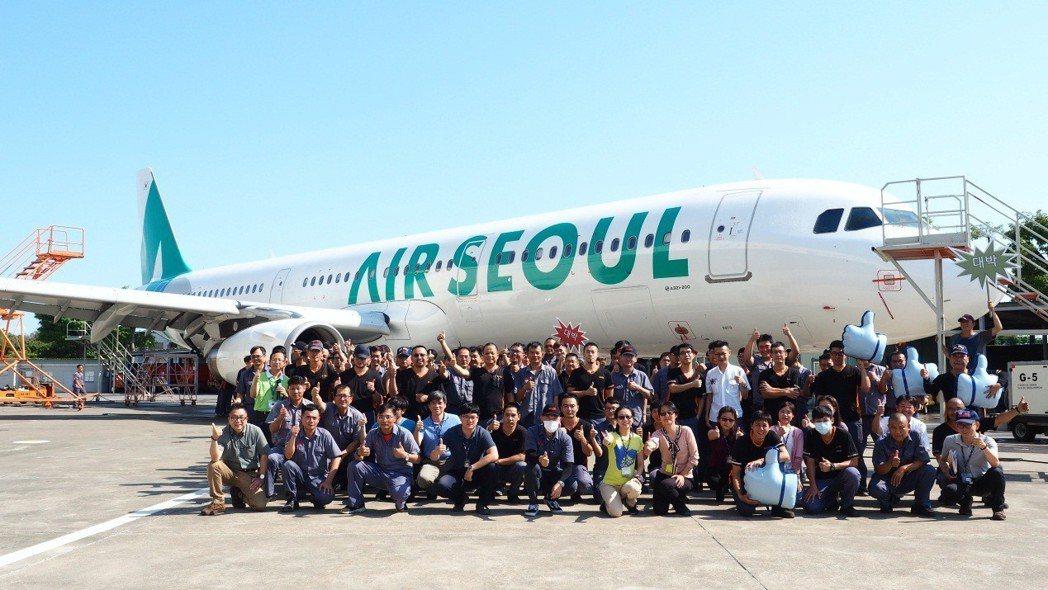 亞航公司擁有具國際水準的航空維護管理能力,是許多國際大廠的主要合作對象。 亞...