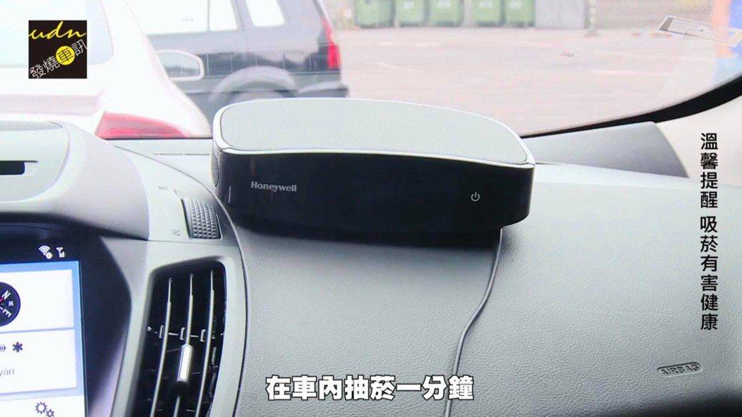 在車內抽菸,空氣清淨機可以快速降低車內PM2.5數值。 圖/截自udn發燒車訊影...