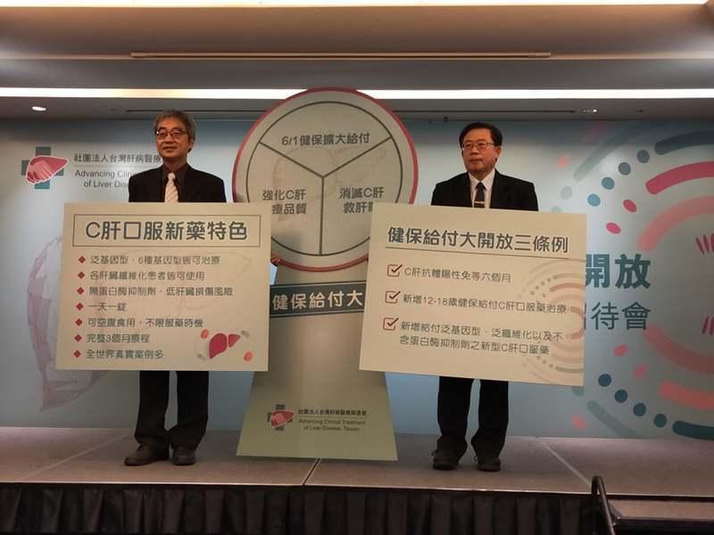 台灣6月將擴大C肝治療健保給付範圍,讓更多人可以擺脫C肝惡夢。(Photo by...
