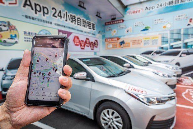 年輕世代強調使用權大於所有權,改變汽車業者的經營思惟。和運除特地加強app、雲端...