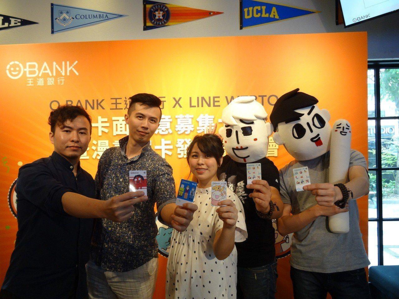 王道銀行特殊設計卡面提供設計者每張分潤50元的分紅獎勵金,這項機制在第二屆卡面設...
