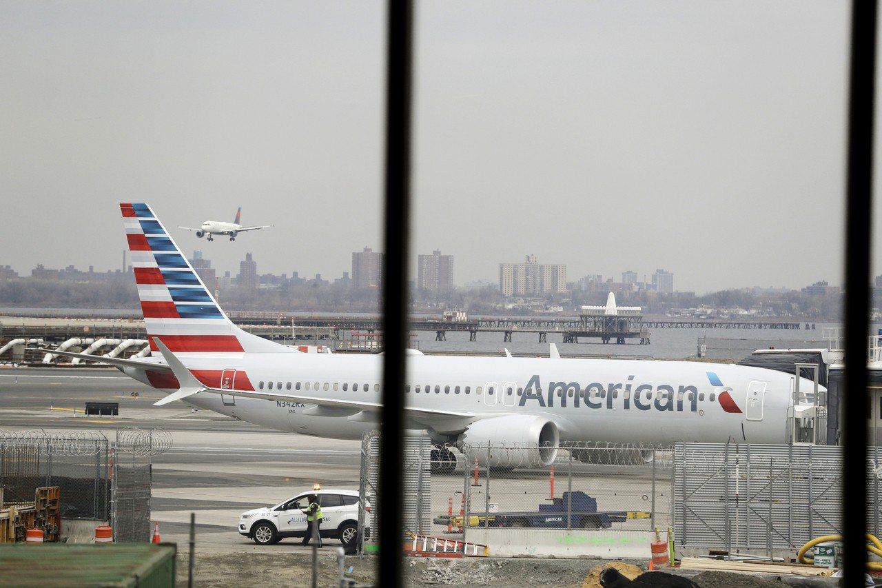 美國15日以委內瑞拉騷亂與不安為由,下令暫停兩國間所有的商業載客與貨運航班。美聯...