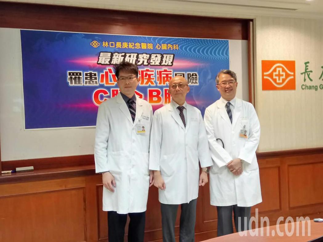林口長庚研究團隊透過健保資料庫2000至2012年資料,發現慢性C肝患者有急性冠...