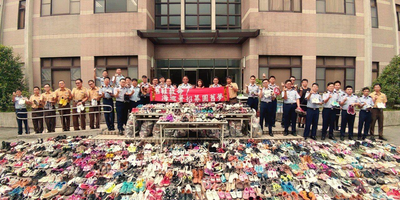 海巡署歷時一個月就募集約3千雙舊鞋,將送往舊鞋救命協會,幫助非洲赤貧居民遠離沙蚤...