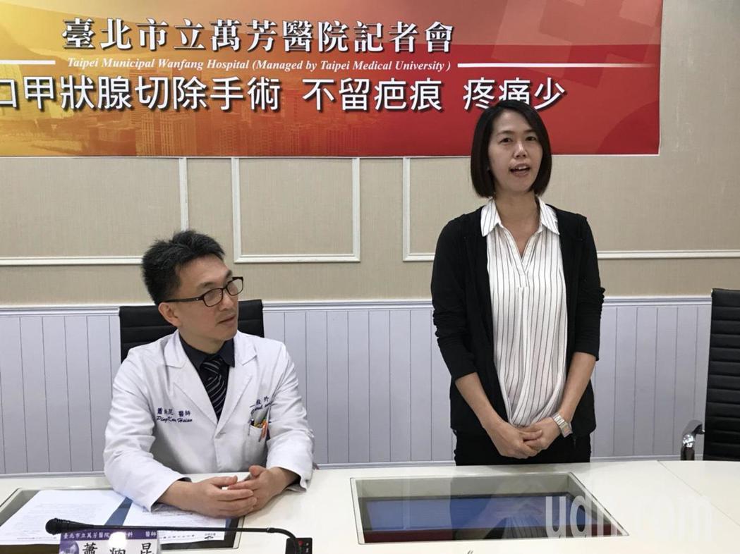 患者黃小姐說,她接受此手術後,除因嘴部有傷口需吃兩天流質食物外,僅三天就出院,一...
