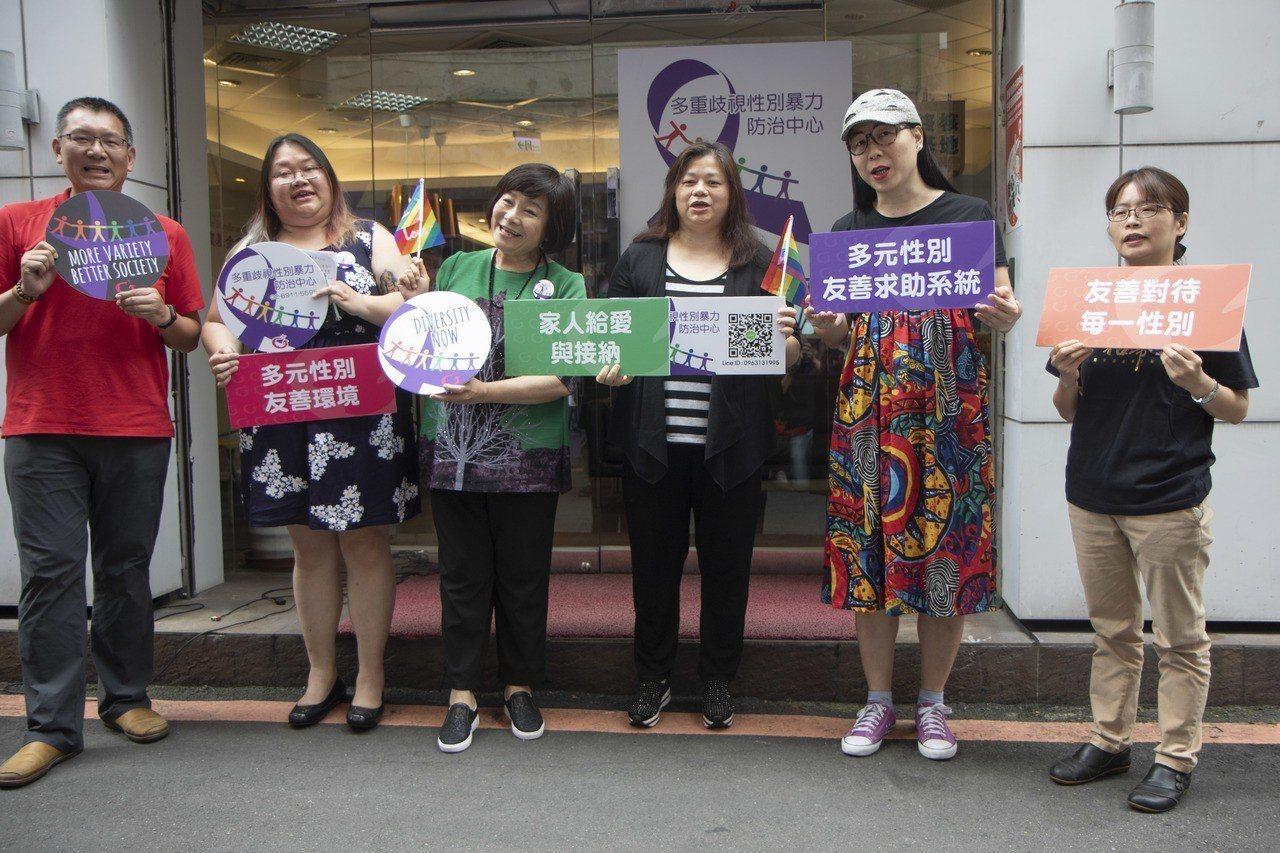 勵馨基金會今成立「多重歧視性別暴力防治中心」給予多元服務。記者王敏旭/攝影