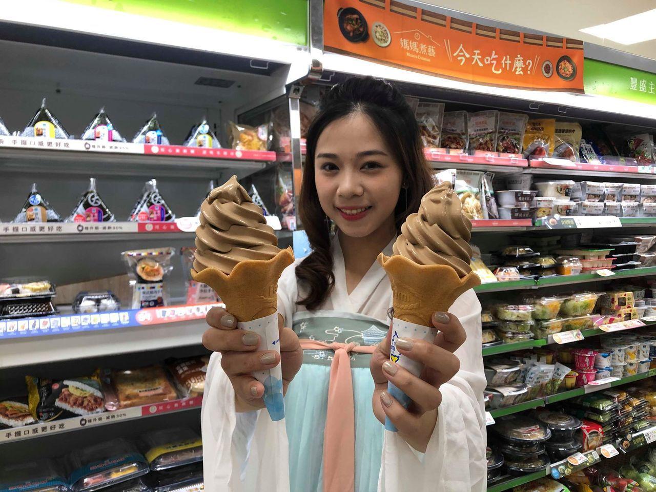 全家便利商店推出古早味的「仙女紅茶霜淇淋」,將台灣農林的仙女紅茶入料。圖/全家便...