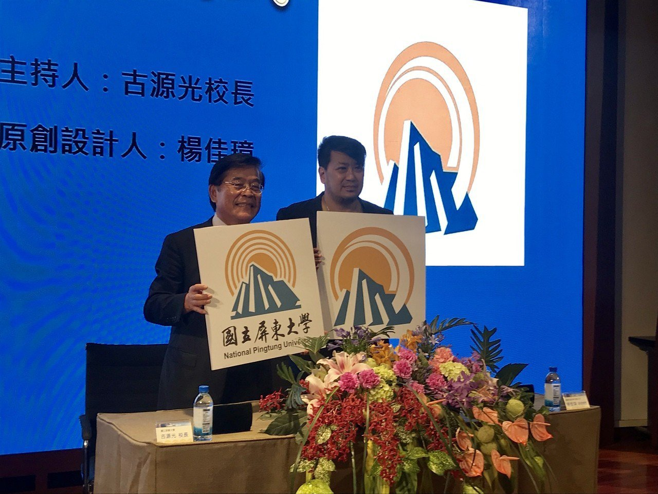 屏大校長古源光(左)與致形象設計公司創意總監楊佳璋(右),簽署授權讓與合約。記者...