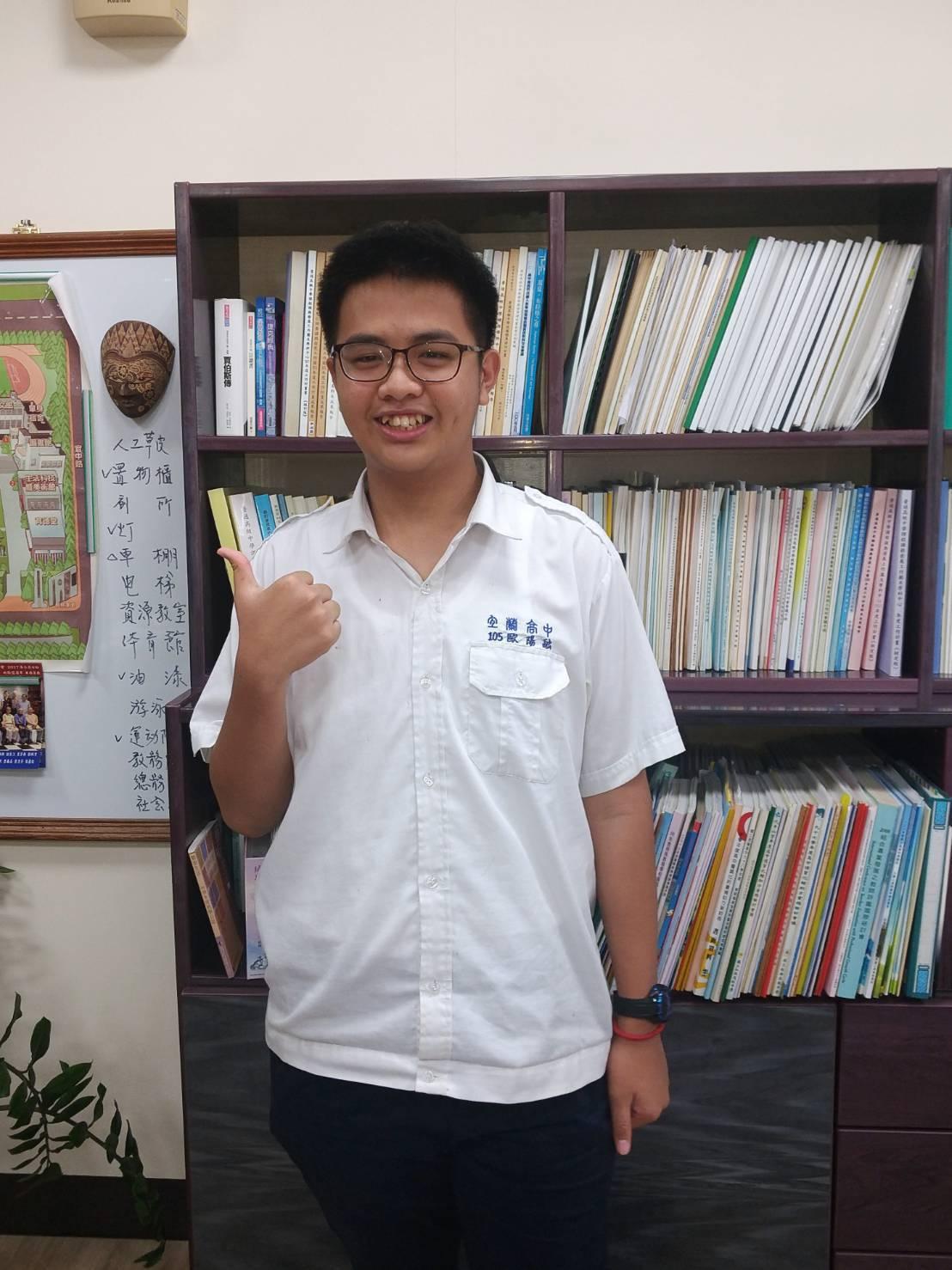 歐陽融上了國立臺灣大學機械工程學系。圖/宜蘭高中提供