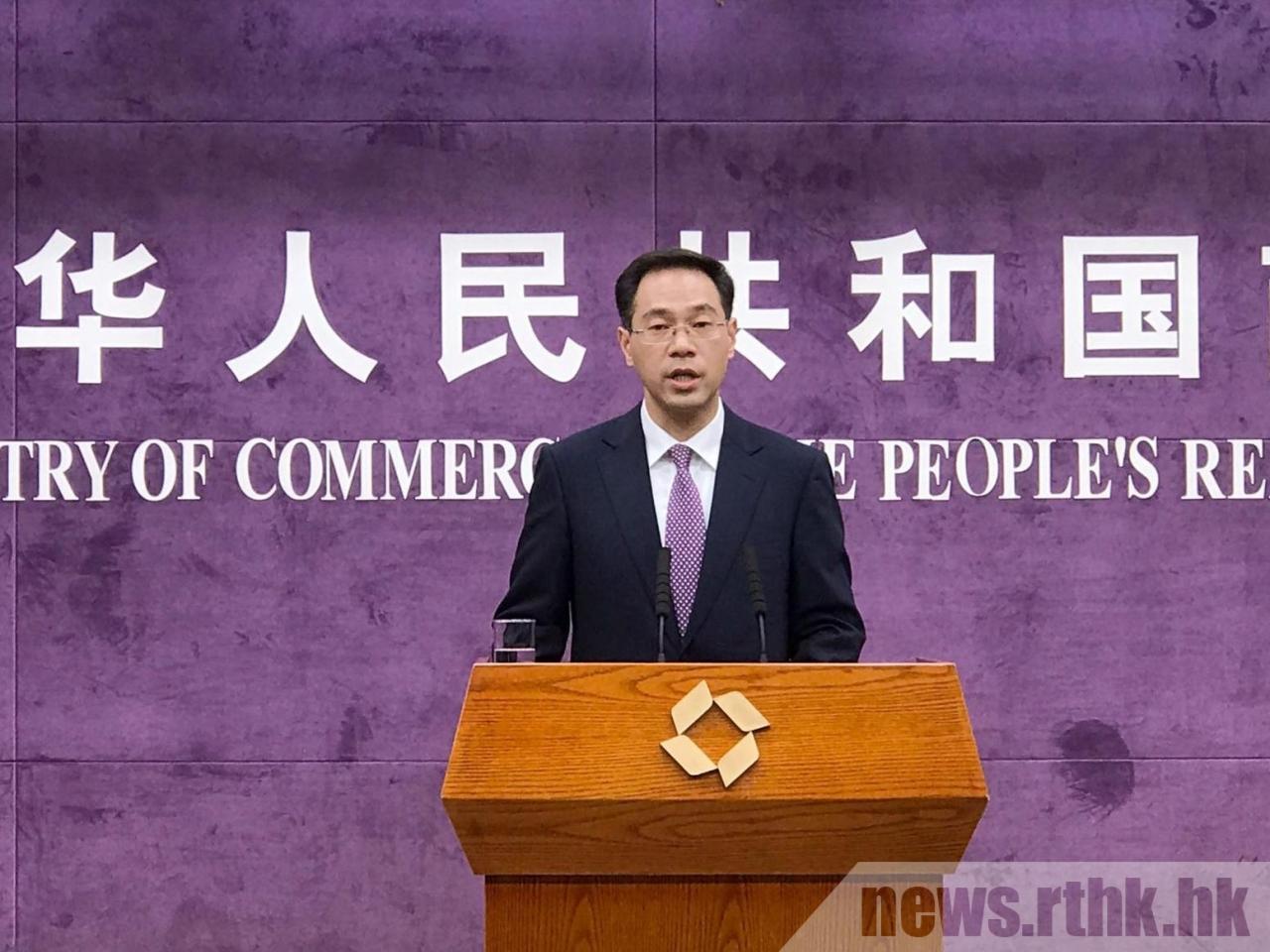 中共商務部發言人高峰。香港電台